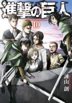 Anime-Manga.cz